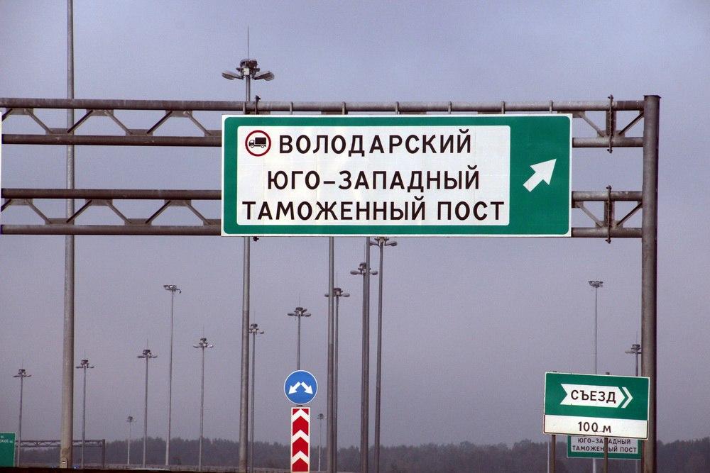 Указатель Володарский на КАД