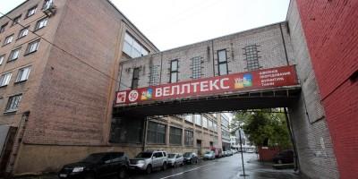 Улица Швецова, переход