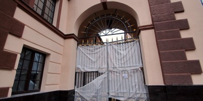 Чкаловский проспект, 50, арка