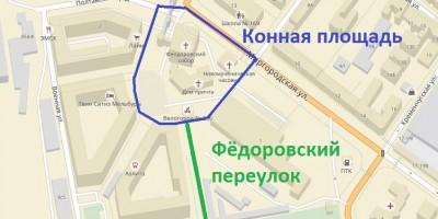 Конная площадь и Федоровский переулок