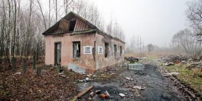 Софийская улица, 71, корпус 2, радиоцентр, заброшенное здание