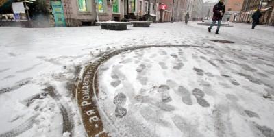 1-я Советская улица, круг