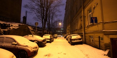 Черноморский переулок