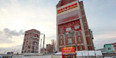 Газовый завод на Рыбинской улице