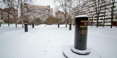 Сквер Мациевича на Аэродромной улице