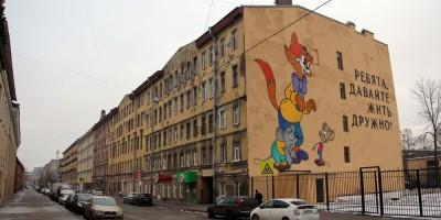 Курляндская улица, 22-24, рисунок Леопольда