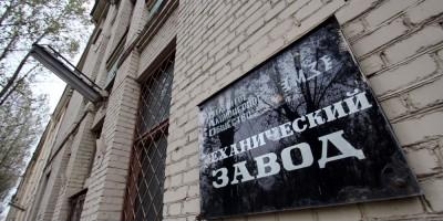Кузнецовская улица, Механический завод, табличка