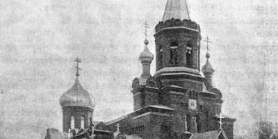 Петергоф, церковь Хрисанфа и Дарии Драгунского полка
