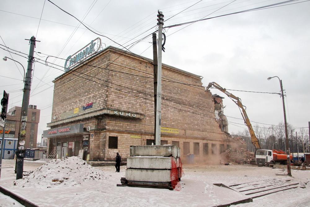 Улица Бабушкина, 40, снос кинотеатра
