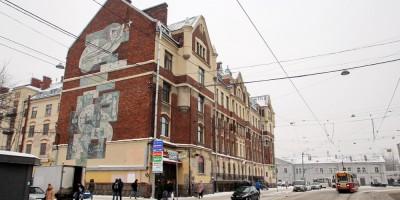 Боткинская улица