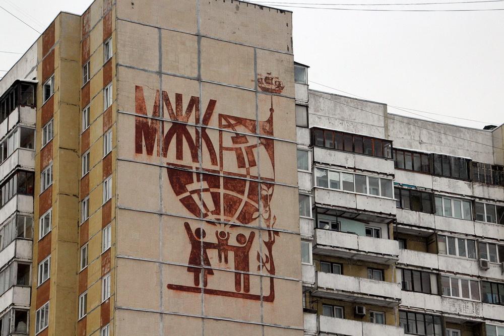 Ленинский проспект, 100, корпус 2, МЖК