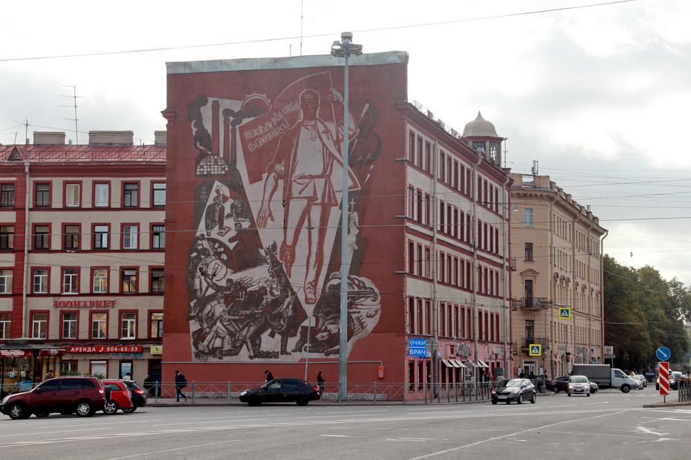 Площадь Стачек, панно Революция