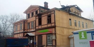 Сестрорецк, вокзал после пожара