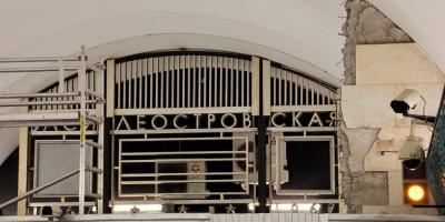 Станция метро Василеостровская, реконструкция торца