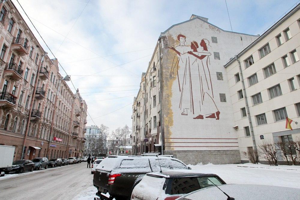 Улица Чапыгина, изображение на брандмауэре