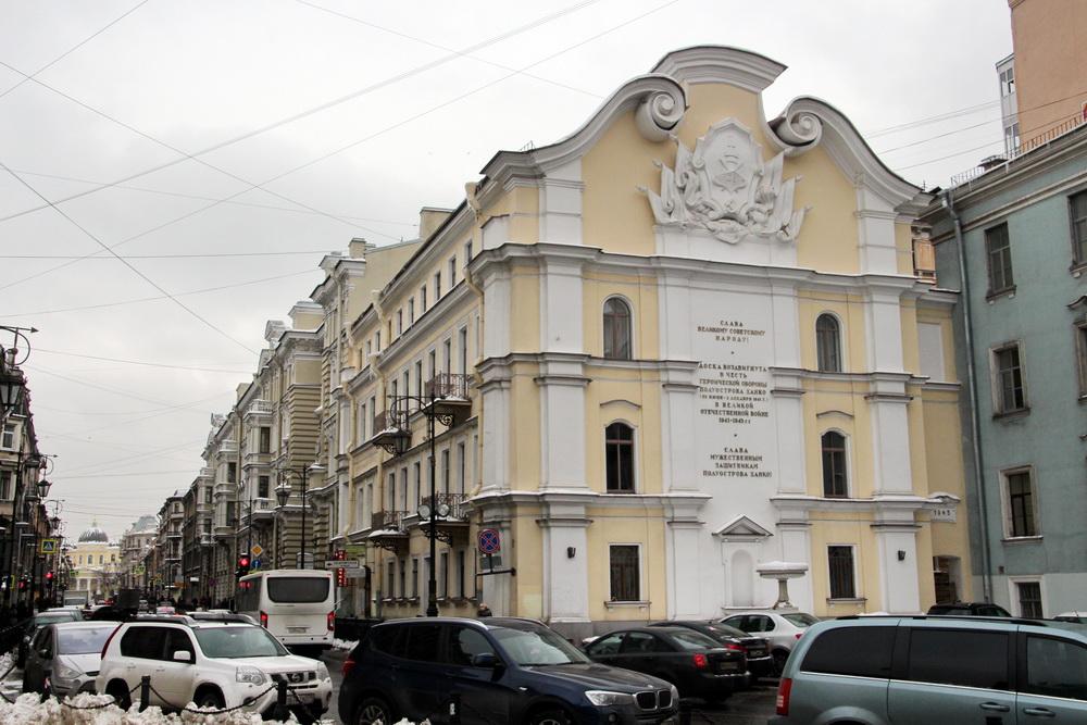 Улица Пестеля, памятная доска героям Ханко