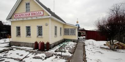 Горелово, улица Коммунаров, 145