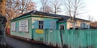 Красное Село, улица Лермонтова, дом 30, службы Удельной больницы