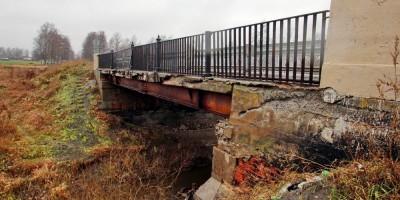Липицкий мост через Славянку