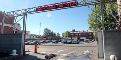 Литовская улица, 1, корпус 3, автостоянка