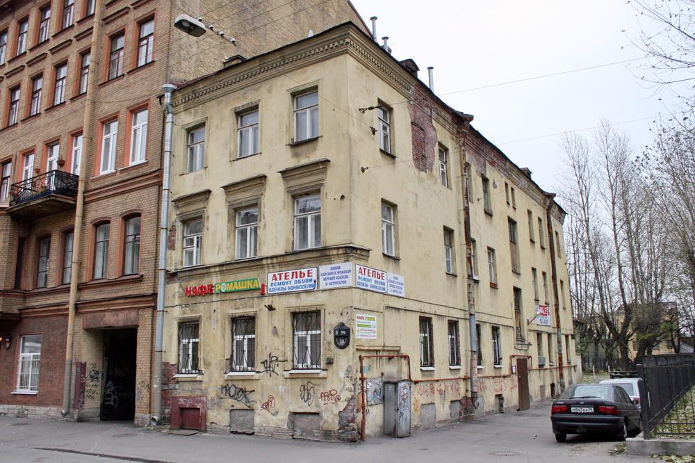 Улица Черняховского, 39