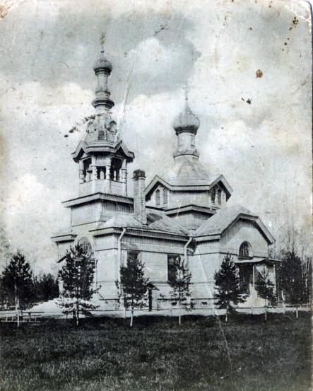 Церковь святого апостола Петра в Лахте
