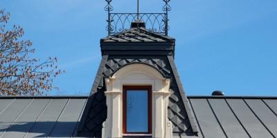 Дом Петровских на Малой улице, 42, , в Пушкине, слуховое окно