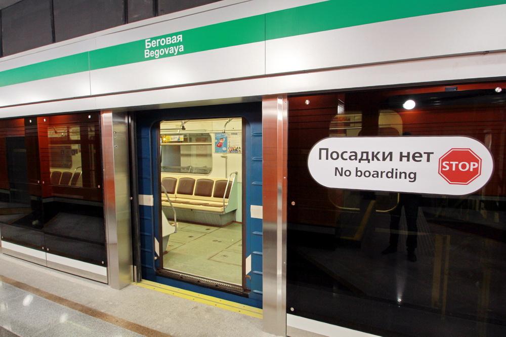 Станция Беговая, поезд