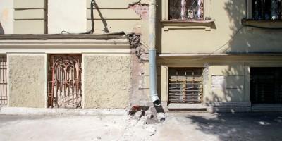 Черноморский переулок, остаток забора