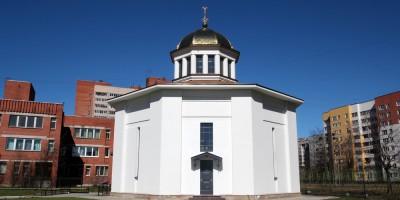 Проспект Маршала Жукова, церковь Александра Невского