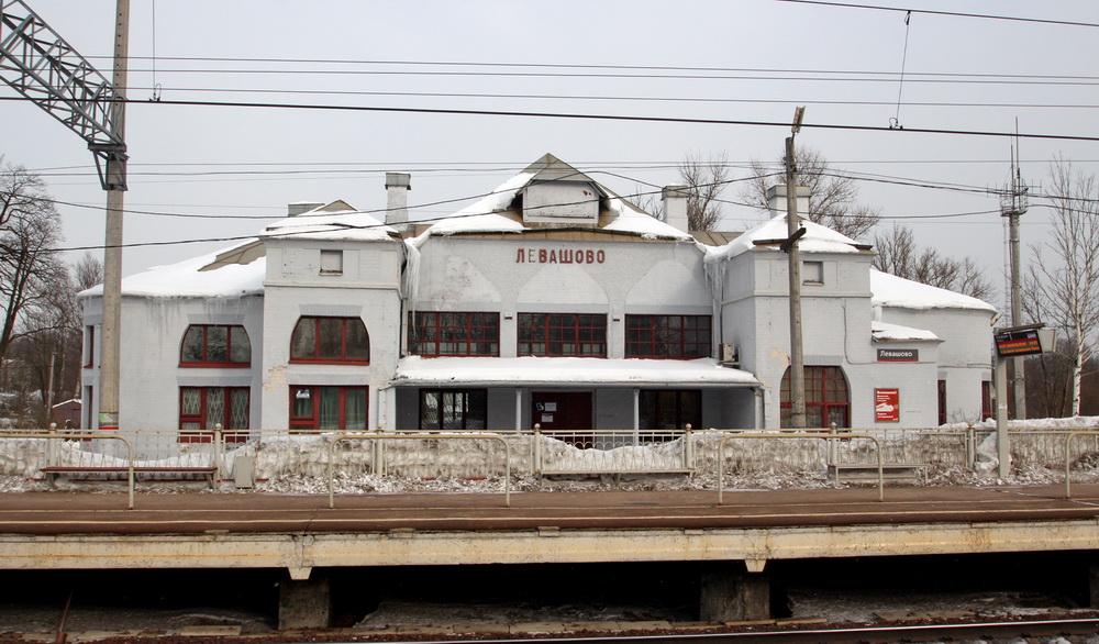 Вокзал станции Левашово