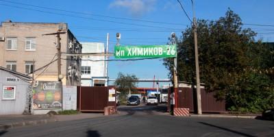 Улица Коммуны, кольцо, тупик