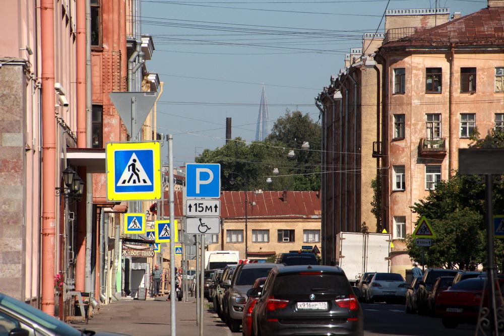 Улица Володи Ермака