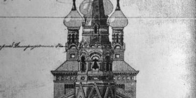 Купчино, проект церкви Николая Чудотворца