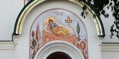 Нижне-Каменская улица, дом 6, Спас на Каменке, мозаика