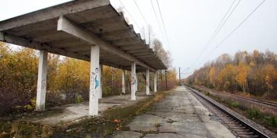 Железнодорожная станция Морская