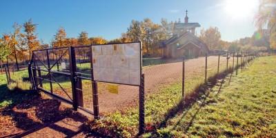 Полежаевский парк, церковь святой Нины, забор
