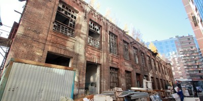 Пионерская улица, 50, производственный корпус