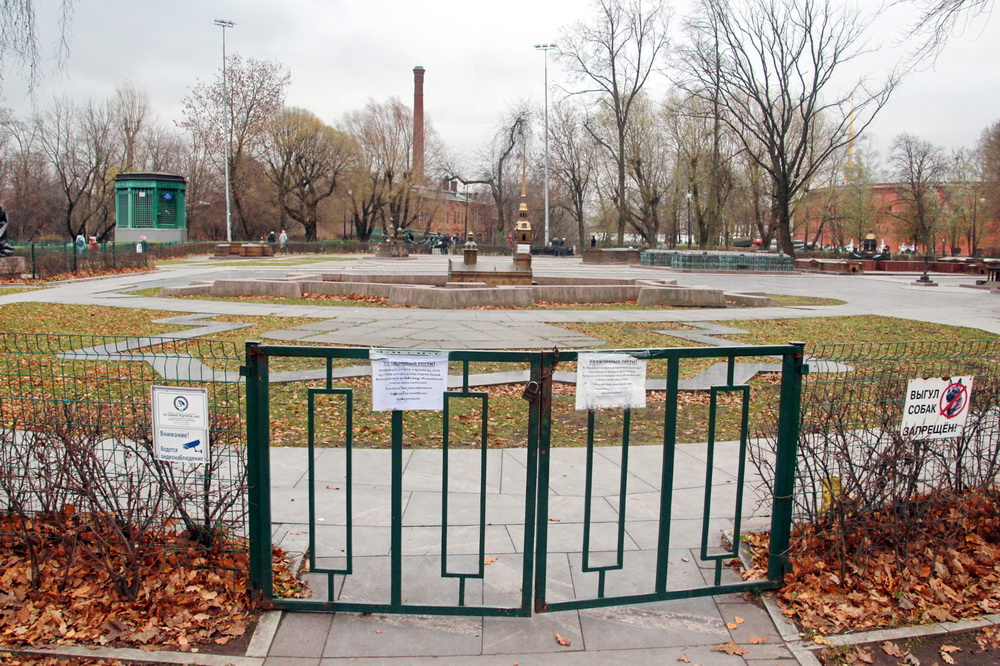 Александровский парк, Мини-город