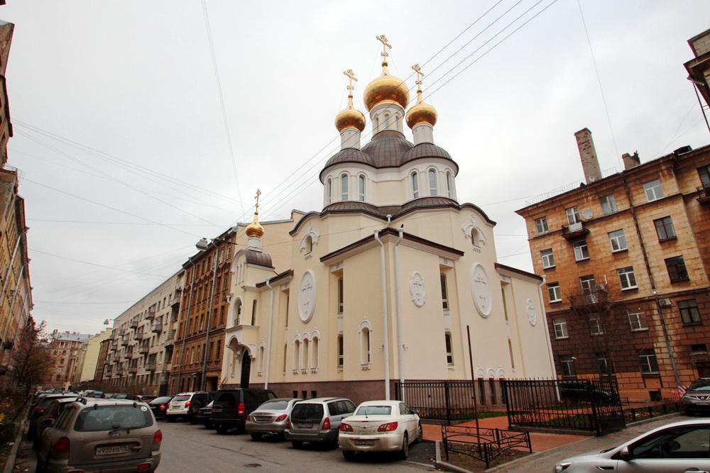 Лахтинская улица, 17, церковь Блаженной Ксении Петербургской
