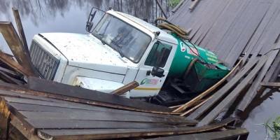 Мост через Безымянный ручей обрушился