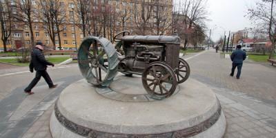 Сквер Петра Семененко, трактор