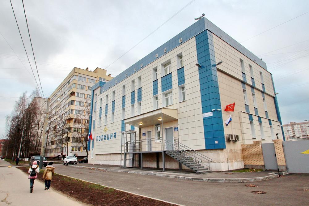 Улица Есенина, дом 10, корпус 1, отделение полиции