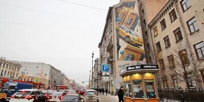 Лиговский проспект, граффити Volkswagen