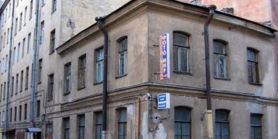 Улица Достоевского, 3, флигель