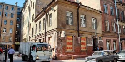 Улица Достоевского, 3, ремонт