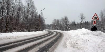 Белоостров, Новое шоссе