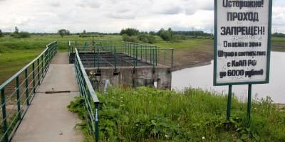 Верхнее Кузьминское водохранилище, водопропускное сооружение