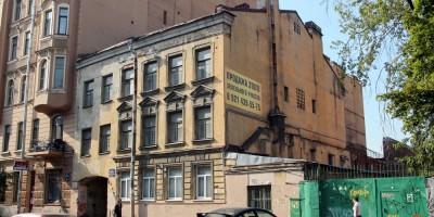11-я линия Васильевского острова, дом 54