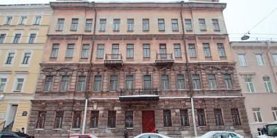 Дом Трофимовых на Бронницкой улице, 1-3